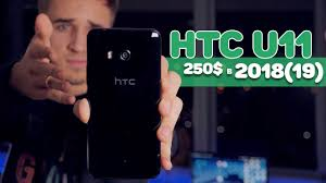 Купил <b>HTC</b> U11 за 250$ в конце 2018! - YouTube
