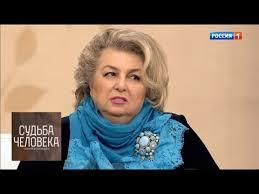 <b>Татьяна Тарасова</b>. Судьба человека с Борисом Корчевниковым ...