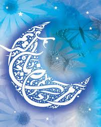 صور رمضانية Images?q=tbn:ANd9GcT39-FqOFuOfnVRlqAXbvcbwibgRsPuWxuxaTkmTwEm88EoggDHBA
