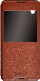 <b>Чехол skinBOX</b> Lux AW для <b>Sony Xperia</b> Z3+/Z4