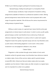 cover letter example of an essay about yourself example of an cover letter describe yourself essay sample describe college examples introduce myself xexample of an essay about