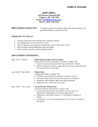 resume employment objective cipanewsletter objective for part time job template
