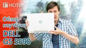 Подробный обзор <b>ноутбука Dell G5</b> 5590 - хватит ли нам 8 ГБ ...