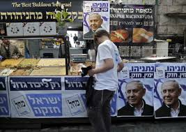 Israel's high-stakes elections
