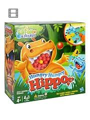 All Offers | Games & puzzles | <b>Toys</b> | www.very.co.uk