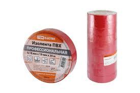 <b>Изолента</b> ПВХ профессиональная, <b>Изолента</b>, клеевая лента ...