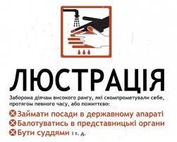 """В зале суда, где идет процесс над работниками """"Беркута"""", стрелявшими по Майдану,  произошла потасовка - Цензор.НЕТ 7513"""