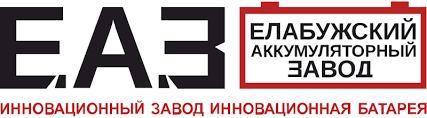 Елабужский Аккумуляторный Завод: Аккумуляторы Автомобильные