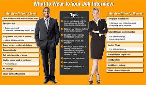 interview preparation michael desafey interview clothing