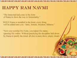 Image result for sri rama navami images in english