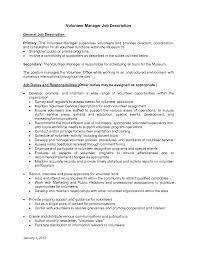 best photos of volunteer job descriptions for resume   volunteer    volunteer coordinator resume samples
