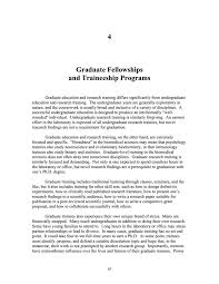 Personal statement for graduate school for education reform