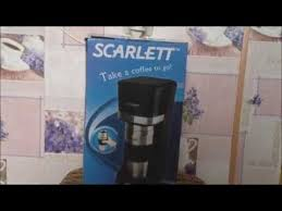кофеварка scarlett модель sc - cm3300 - YouTube