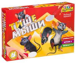 <b>Настольная игра Фортуна</b> Тише мыши Ф94482 — купить по ...