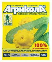 <b>Агрикола</b> — Каталог товаров — Яндекс.Маркет