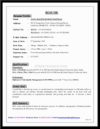 customer service personal profile resume