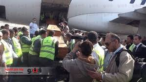 وقائع استشهاد الـ 7 أقباط فى ليبيا  23/2/2014 Images?q=tbn:ANd9GcT3aRUCL3tD-JijSVtnCG7HxDR2Up1-ow415Hlb8i4Mk3GN5y7k