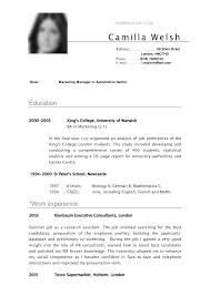 cv sample curriculum vitae camilla for school cv sample curriculum vitae camilla