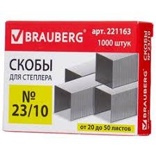 <b>Скобы</b> № 23 для <b>степлера</b> — купить на Яндекс.Маркете