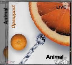 «<b>Animal Джаz</b> - Оранджаz» на интернет-аукционе Мешок