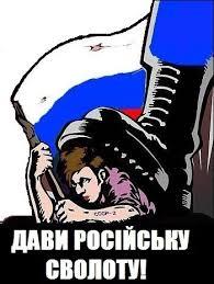 Террористы обстреляли блокпост силовиков в Славянском районе, есть раненые, - Тымчук - Цензор.НЕТ 5447