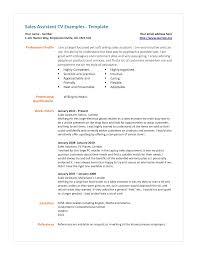 s assistant sample resume inspirenow resume store clothing store resume sample walmart assistant resume store