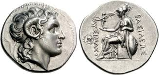 Image result for Alexander the great an epileptic