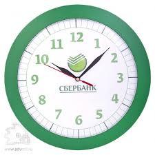 <b>Настенные часы</b> с логотипом на заказ - купить <b>настенные</b> промо ...