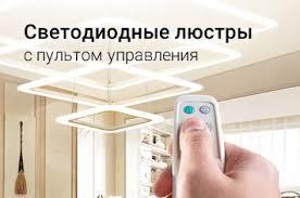 Трековый <b>светильник Paulmann</b> U-Rail 95338 по цене 3 650 руб.