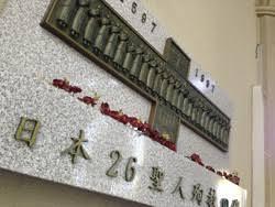 「1862年 - 日本二十六聖人が列聖」の画像検索結果