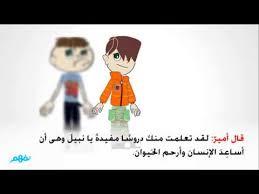 اوراق عمل لغة عربية للصف العاشر