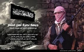 نتيجة بحث الصور عن جبهة النصره شعار