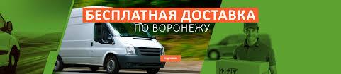 Интернет магазин <b>спортивных</b> товаров ЦентрСпорта.Ру, купить ...