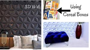 DIY <b>3D WALL DECOR</b> WITH CEREAL BOXES! INEXPENSIVE ...