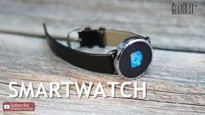 Budget <b>Smartwatch NEWWEAR Q8</b> - GearBest