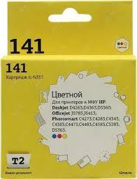 <b>Картридж T2 ic-h337</b> (<b>№141</b>) Color для hp DJ D4263 / 4363 / 5360 ...