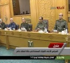 فاينانشيال تايمز: المجلس العسكري يسمح