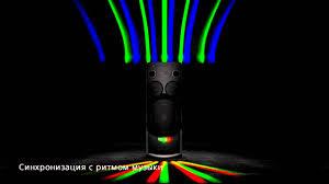 <b>Музыкальный центр Sony</b> MHC-V7D (мультиподсветка) - YouTube