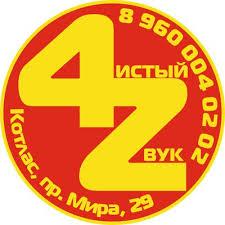 Игорь Автов | ВКонтакте