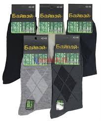 Купить бамбуковые мужские <b>носки Байвэй</b> разных цветов
