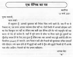 Essay About Mother Teresa In Hindi   Essay Essay Hindi Essay On Mother Teresa