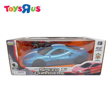 Dream Machine <b>1:18 Remote Control</b> Car Speed Chargers (Blue ...
