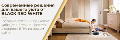 <b>Хеда Стол письменный</b> BIU2S - МКМЕБЕЛЬ