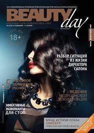 Beauty day Краснодар 1-16 by Beauty Day - issuu