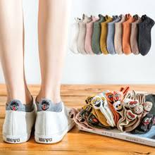 5 пар/упак. кавайные женские <b>носки с вышивкой</b>, модные ...