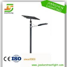 30W <b>60W 90W 120W Solar Street</b> Lamps Manufacturers and ...