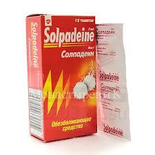 Купить <b>Солпадеин Фаст таблетки</b> растворимые упаковка ...