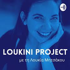 Loukini Project
