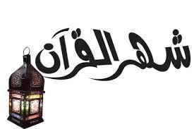 شبكة مصارعة العرب || Wwe Arab Images?q=tbn:ANd9GcT4BgNdQKFeBa1DssfWJoDp54N-ZgCi83iiJTDYFDU32USTYmT0vQ