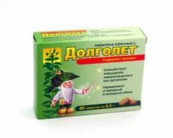<b>Долголет табл</b>. 500 мг №<b>80</b> по цене от 135,00 рублей, купить в ...